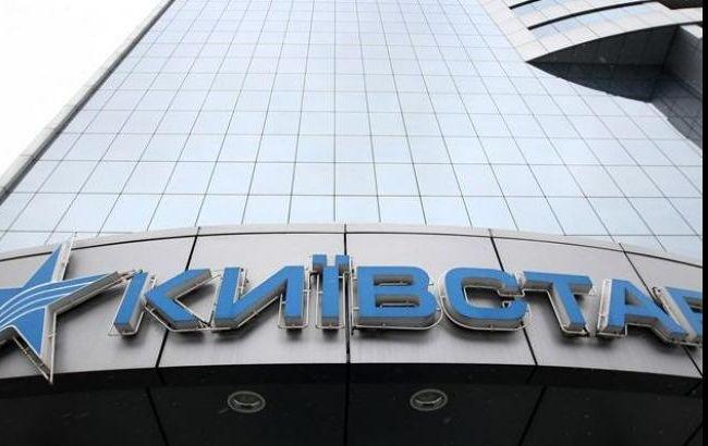 """""""Киевстар"""" тестирует 3G-сеть в Коблево и Буковеле"""
