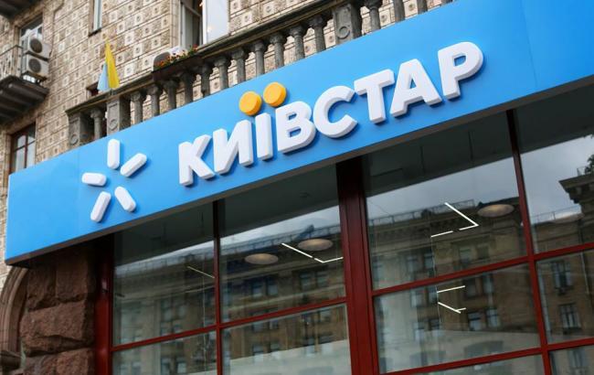 Киевстар - крупнейший мобильный оператор в Украине
