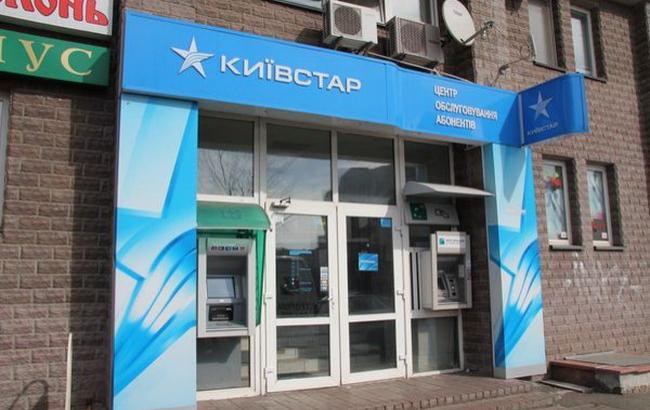 """""""Киевстар"""" запускает 3G в городах Волынcкой области"""