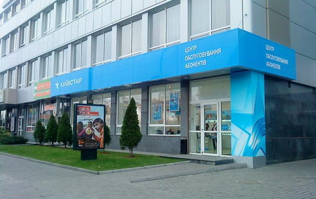 """Абоненти """"Київстар"""" отримали доступ до класики онлайн-бібліотеки MyBook без передплати"""