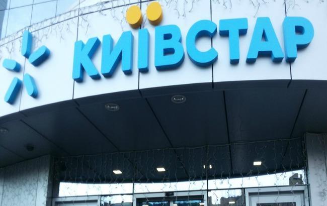 Квартальная выручка «Киевстар» увеличилась на9%, до3,92 млрд грн