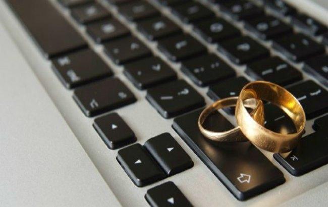 НаiGov теперь можно подать онлайн-заявку нарегистрацию брака