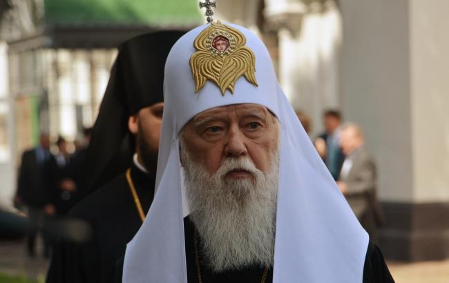 Філарет пояснив, за що молиться Московський патріархат