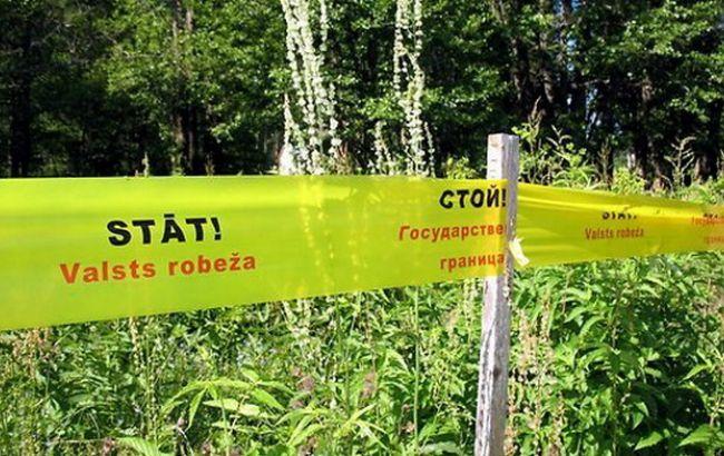 Фото: кордон Латвії з РФ