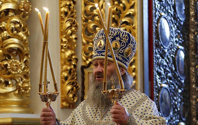 Фото: Владыка Павел (lavra.ua)