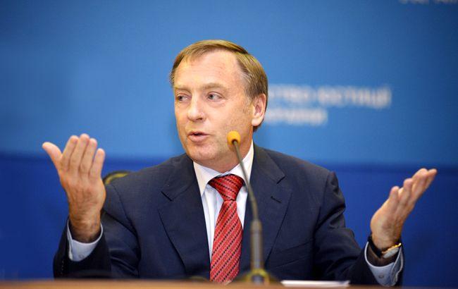 Фото: ГПУ вручила підозра Лавриновичу