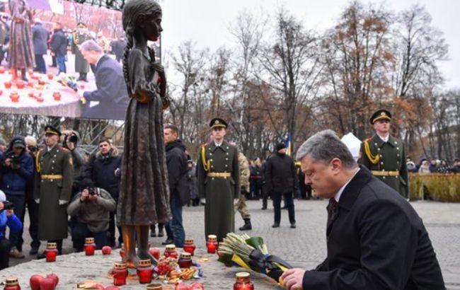Фото: Порошенко призвал создать музей Голодомора