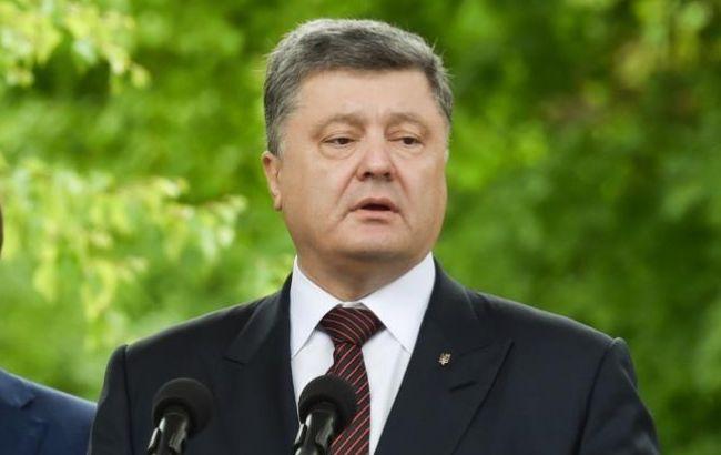 Фото: Порошенко заявил о необходимости создания надлежащих условий для честной политики национальной памяти
