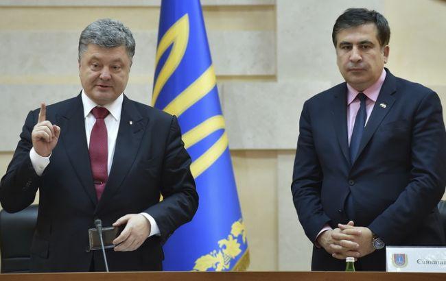 Порошенко: Саакашвили точно не сможет стать премьером Украины