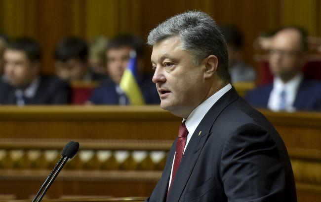 Порошенко в парламенті: у бюджеті-2016 буде збільшення витрат на оборону