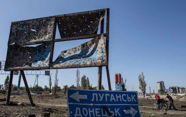 Штаб АТО: Боевики продолжают обстреливать Авдеевку из«Градов»