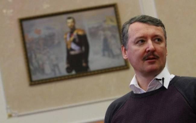 Фото: Игорь Стрелков (vk.com/igoristrelkov)