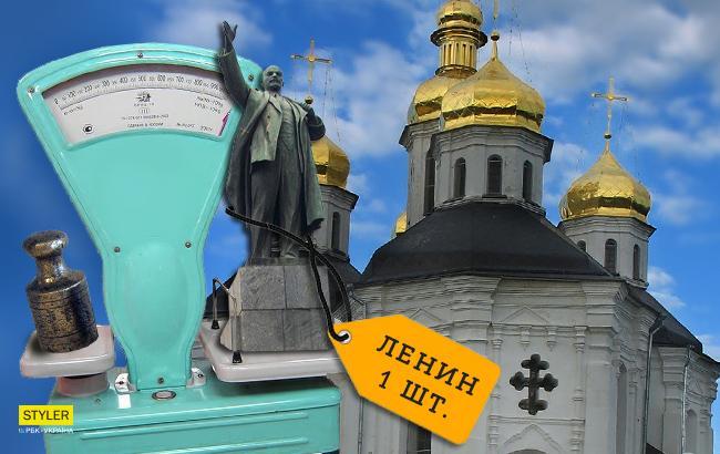 В Киевской области селяне продают памятник Ленину для постройки церкви