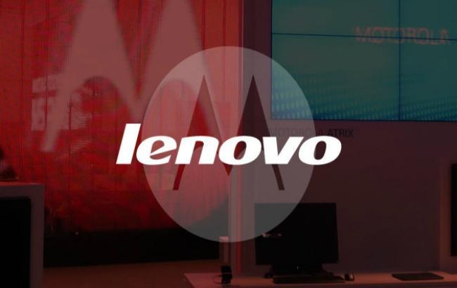 Фото: Lenovo скорочує штат підрозділу Motorola