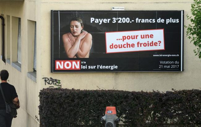 На референдумі у Швейцарії перемогли прихильники відмови від АЕС