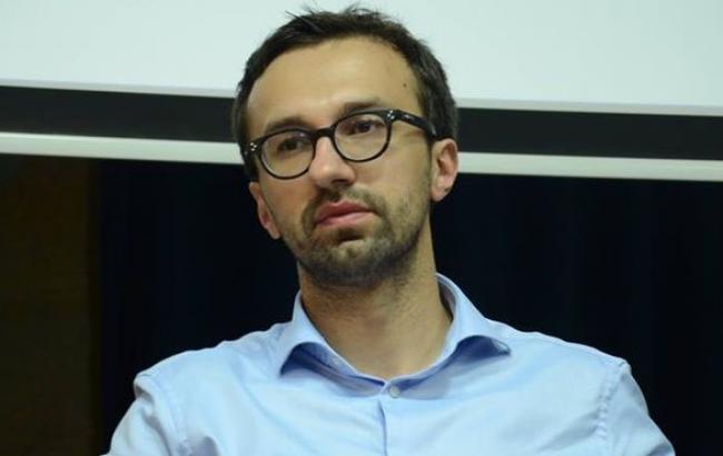 Фото: Сергей Лещенко (facebook.com)