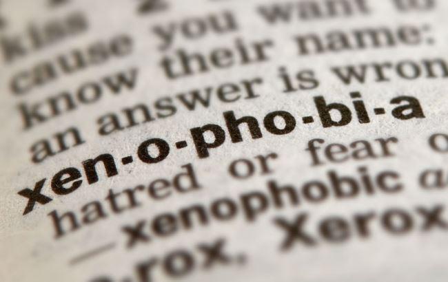 "Фото: ""Ксенофобия"" самое популярное слово (mambolook.com)"