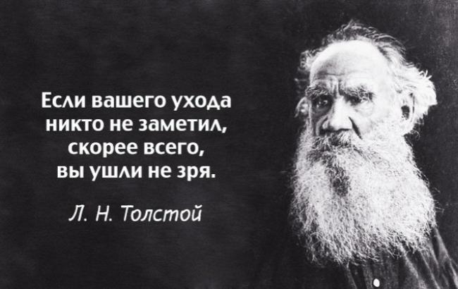 поучительные цитаты про жизнь