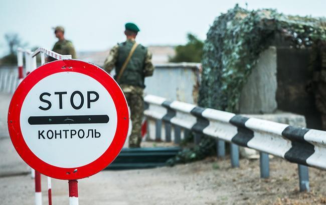 Прикордонники затримали терориста