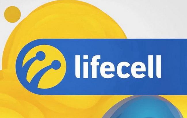 Фото: український оператор lifecell