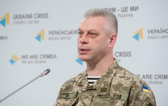 В зоне АТО за сутки погибли 5 и ранены 38 военных, - АПУ