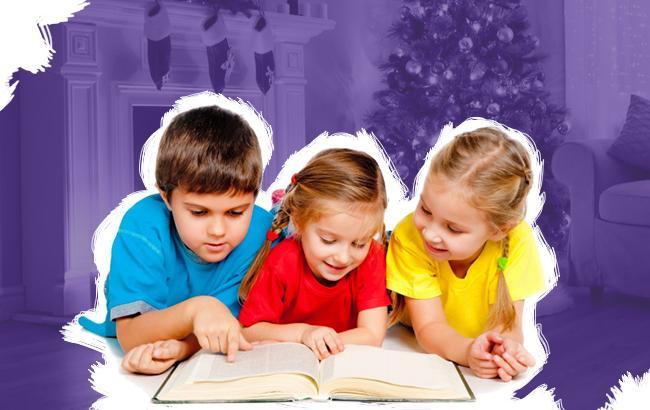 """Атмосфера Різдва і """"Фантастичні звірі"""": яку книгу подарувати дитині на Новий рік"""
