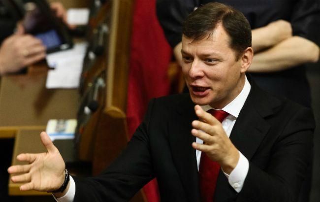 Во время пожара на нефтебазе под Киевом министр экологии был в отпуске в Ницце и Монако, - Ляшко
