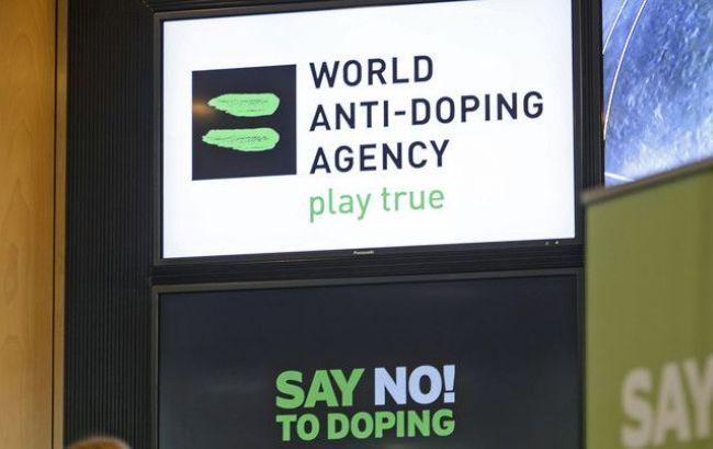 Фото: WADA поважають автономію МОК на прийняття рішень на підставі Олімпійської хартії