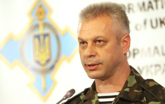 Фото: представитель Министерства обороны Украины по вопросам АТО Андрей Лысенко