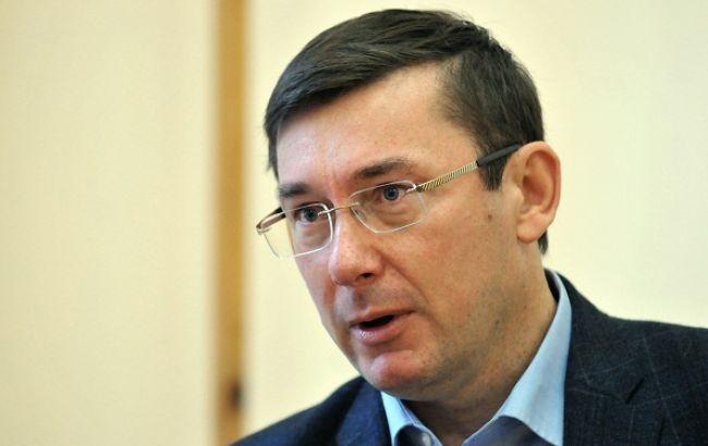 Фото: Юрий Луценко рассказал о нарушениях в е-декларациях депутатов