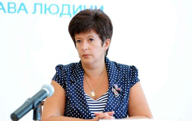 Фото: Уповноважений Верховної Ради України з прав людини Валерія Лутковська