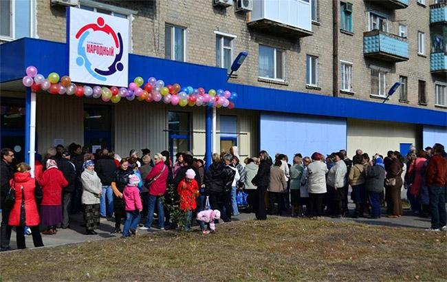 """В """"ЛНР"""" пенсионеры готовятся к бунту"""