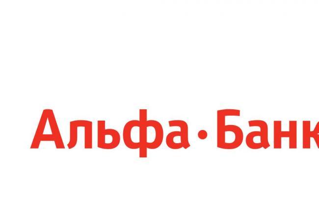 Альфа банк відмовився обслуговувати оборонні підприємства Росії