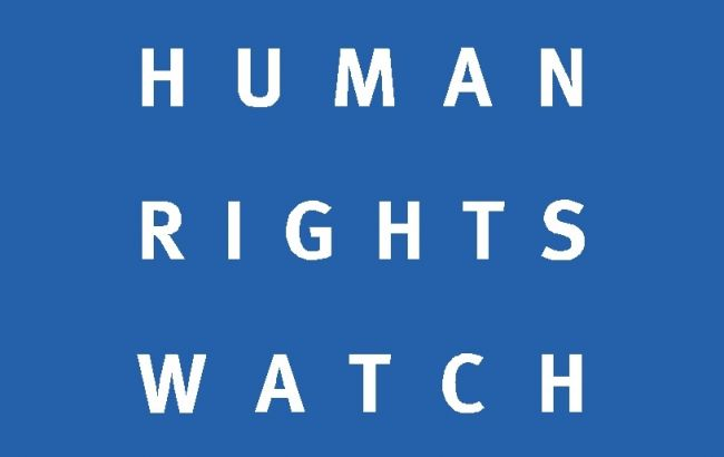 Фото: лого Human Rights Watch (hrwcouncilsummit.org)