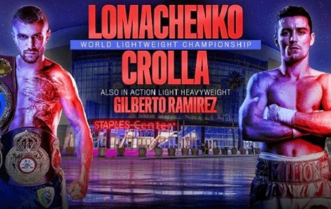 З'явилося офіційне промо бою Ломаченко - Кролла