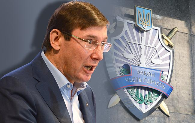 Прокурор для президента: кто может возглавить ГПУ