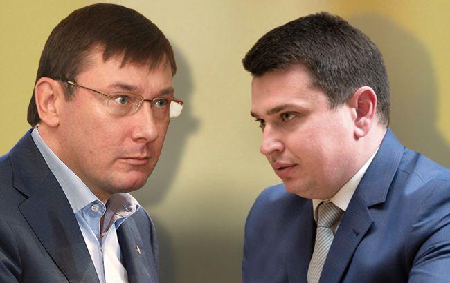 В противостоянии генпрокурора Юрия Луценко и директора НАБУ Артема Сытника наметился новый виток