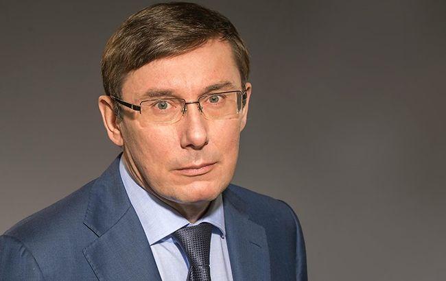 Фото: Луценко пообещал, что уйдет из ГПУ через полтора года