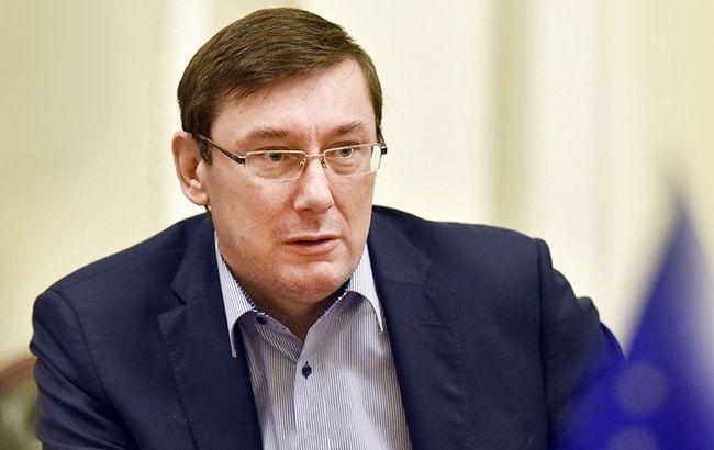 Свої серед чужих: кого Луценко привів до Генпрокуратури