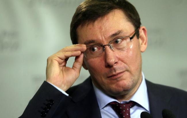 ГПУ провела обшуки у справі компанії екс-глави Мінекології Злочевського