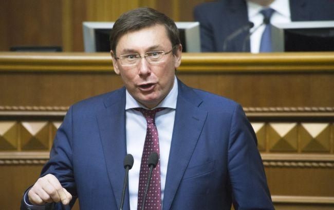 ГПУ получила видео перестрелки в Княжичах, - Луценко