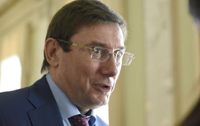 Юрий Луценко похвастался собственной заработной платой
