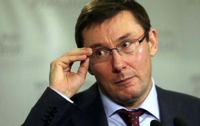 Преступная организация Онищенко состояла из 2 структурных частей, - Луценко