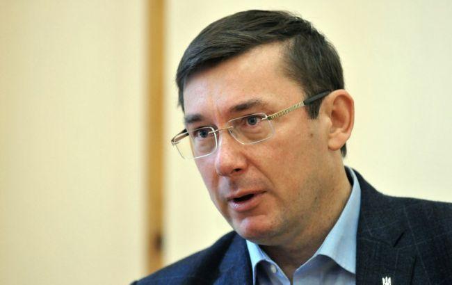 Фото: генеральний прокурор України Юрій Луценко