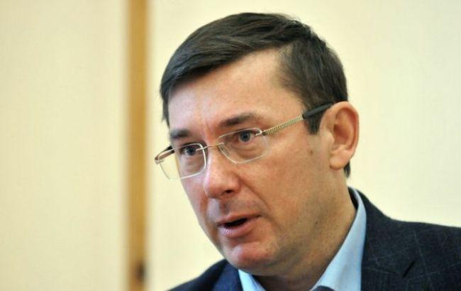 Фото: Юрій Луценко припустив нові подання на затримання і арешт нардепів