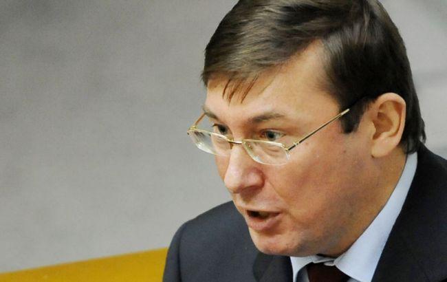 Фото: Луценко заявив, що Янукович отримає очну ставку, коли набереться сміливості подивитися в очі