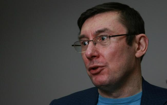 Рада до червня має заснувати агентство з питань євроінтеграції, - Луценко