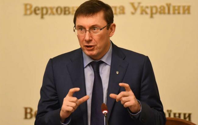 Фото: у Юрія Луценка розповіли про причини обшуків в НАБ