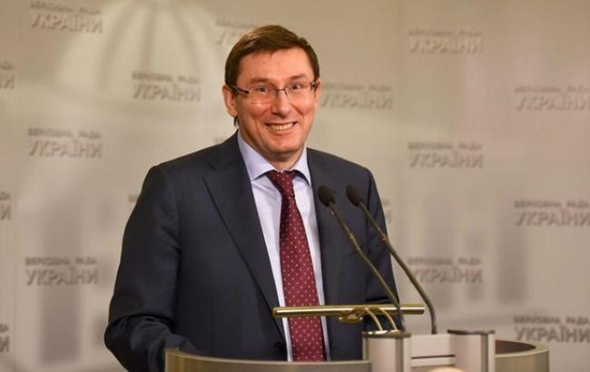 Фото: генпрокурор України Юрій Луценко
