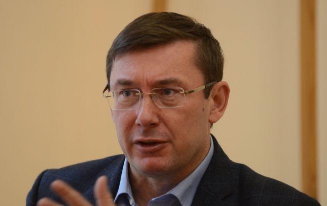 """Луценко підтвердив можливість входу """"Народного фронту"""" в БПП"""